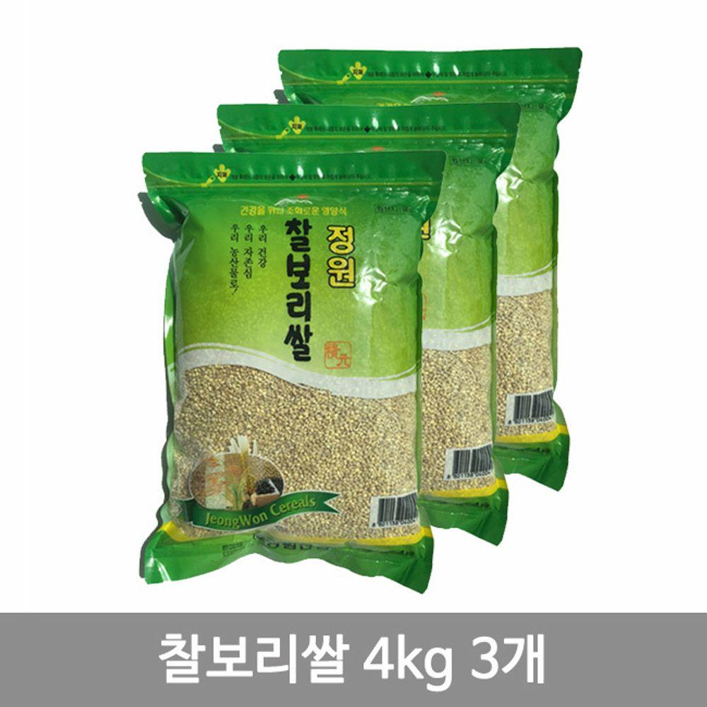 찰보리쌀 4kg 3개 찰기있는 국내산 보리 밥짓기