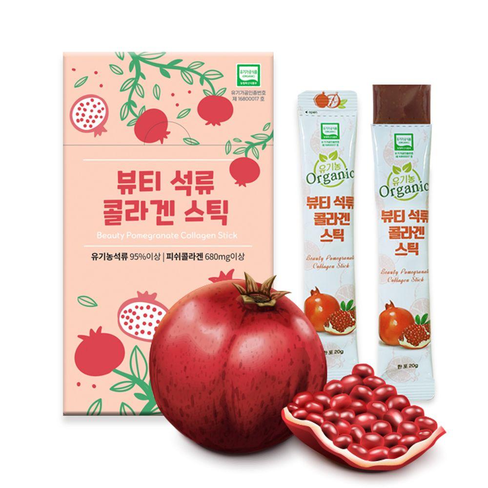 실쏙푸드 석류콜라겐 콜라겐젤리 4box (20gX60포)