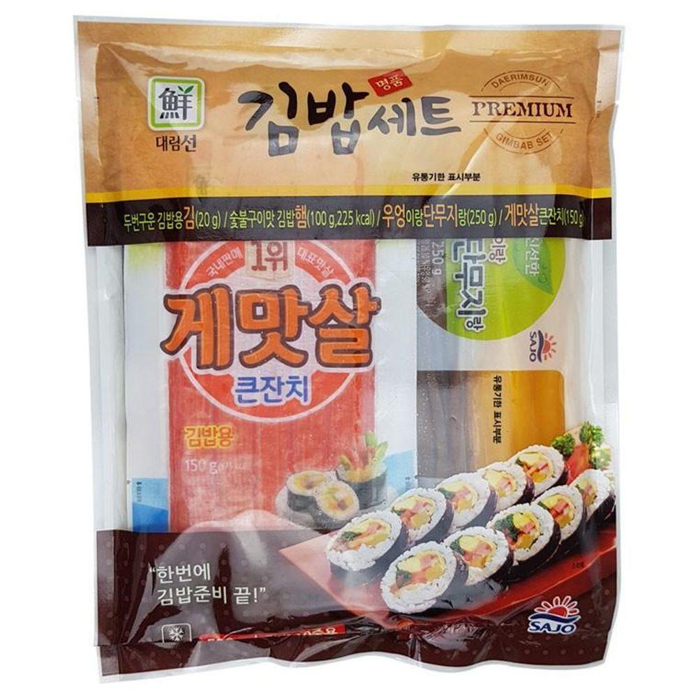 IN127 명 품 김밥세트 520g