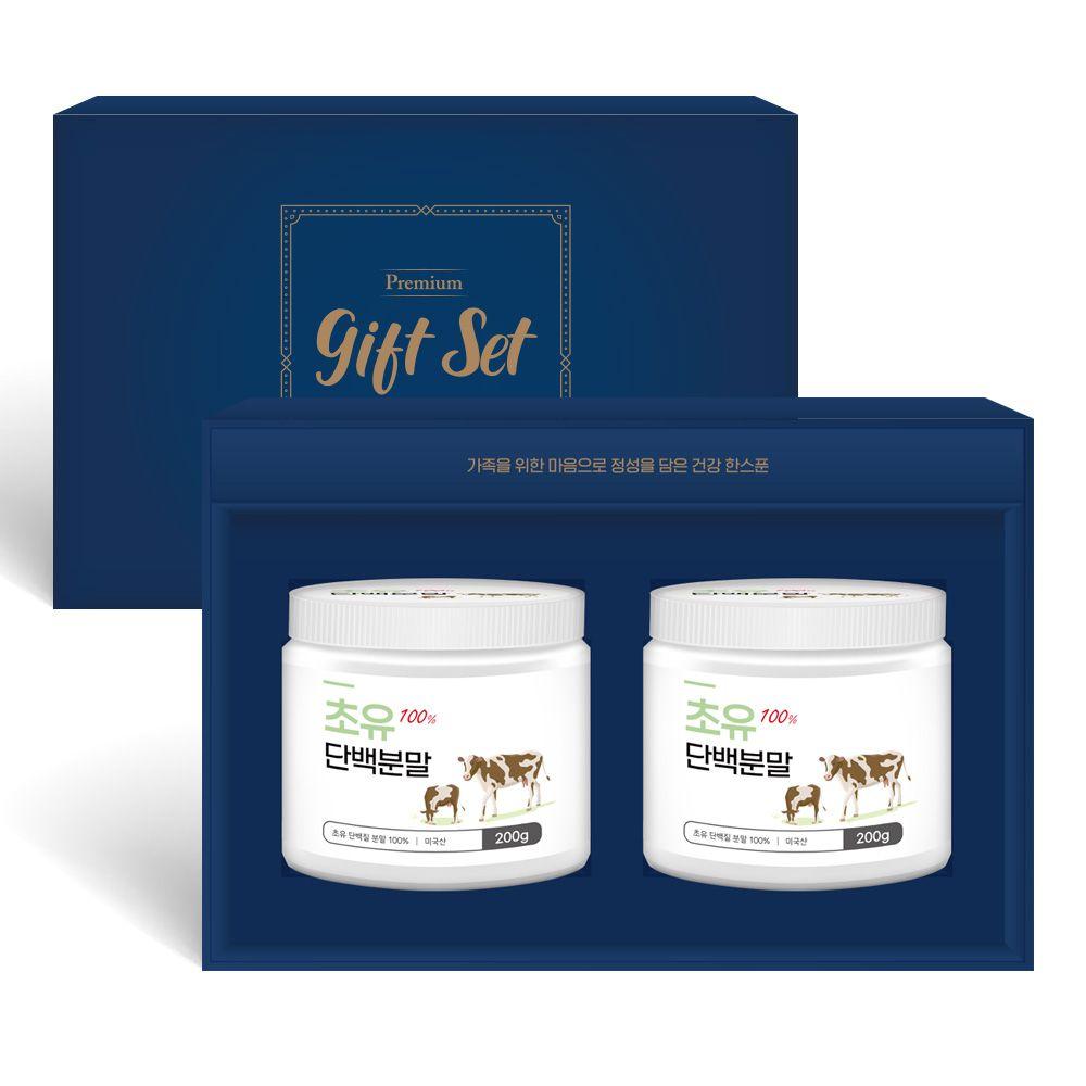 미국산 초유단백질분말 선물세트