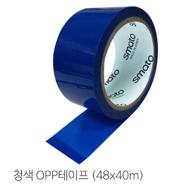 OPP 아크릴 컬러 박스 테이프 청색 48x40m(50개입)