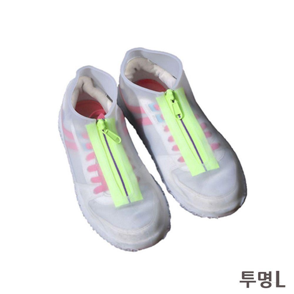 비오는날 신발 덧신 커버 비올때 방수 슈커버 블랙L