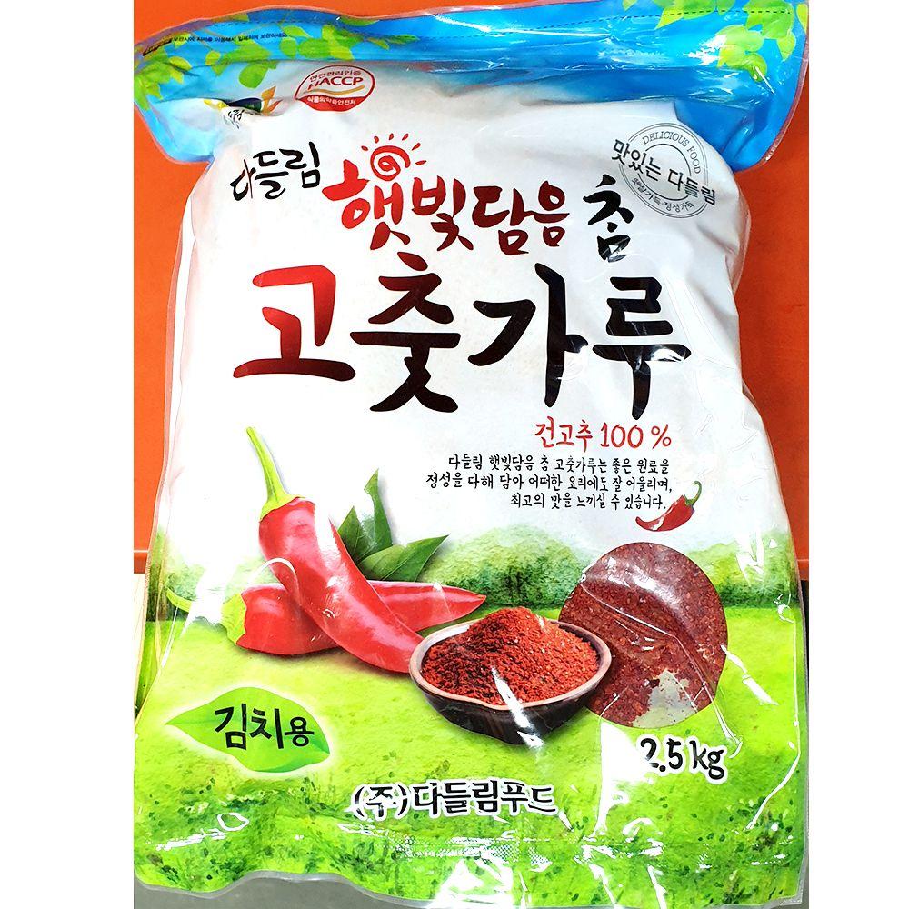 업소용 식자재 다들림푸드 고춧가루 김치용 2.5kg
