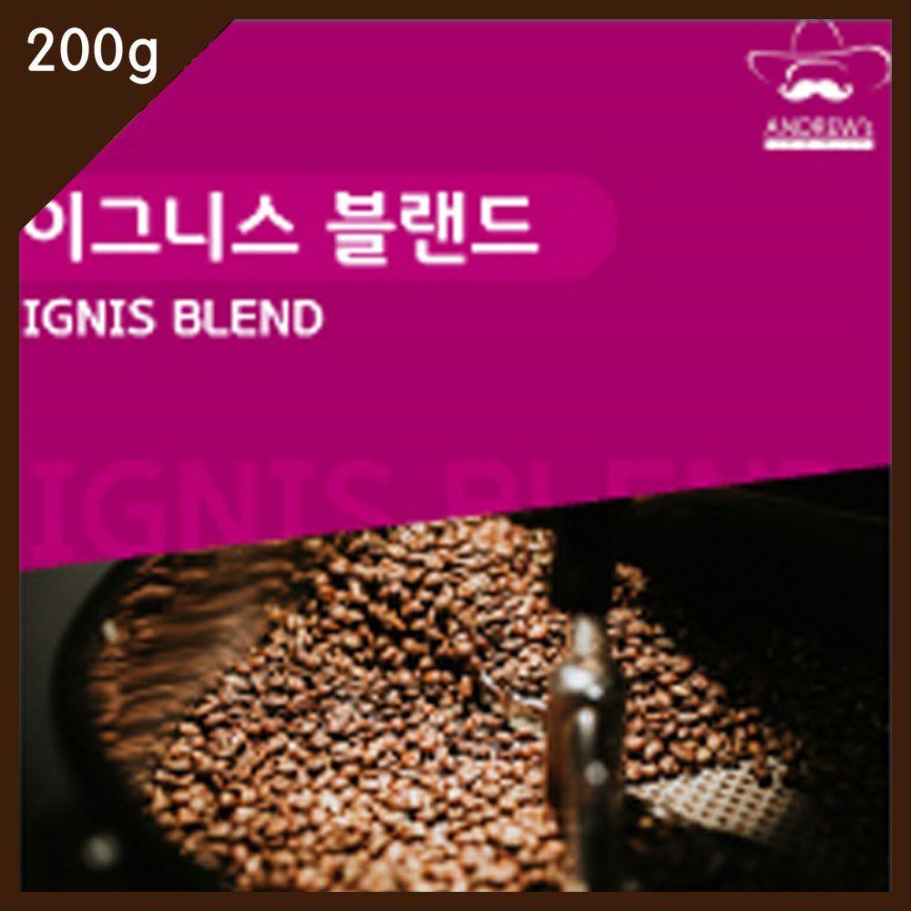 이그니.스 블랜드 200g 당일로스팅 원두 커피 분쇄