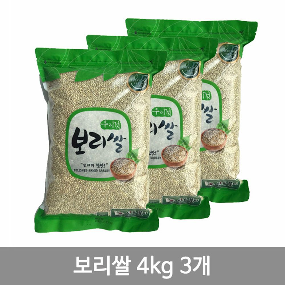 보리쌀 4kg 3개 맛있는 밥짓기 국내산 보리