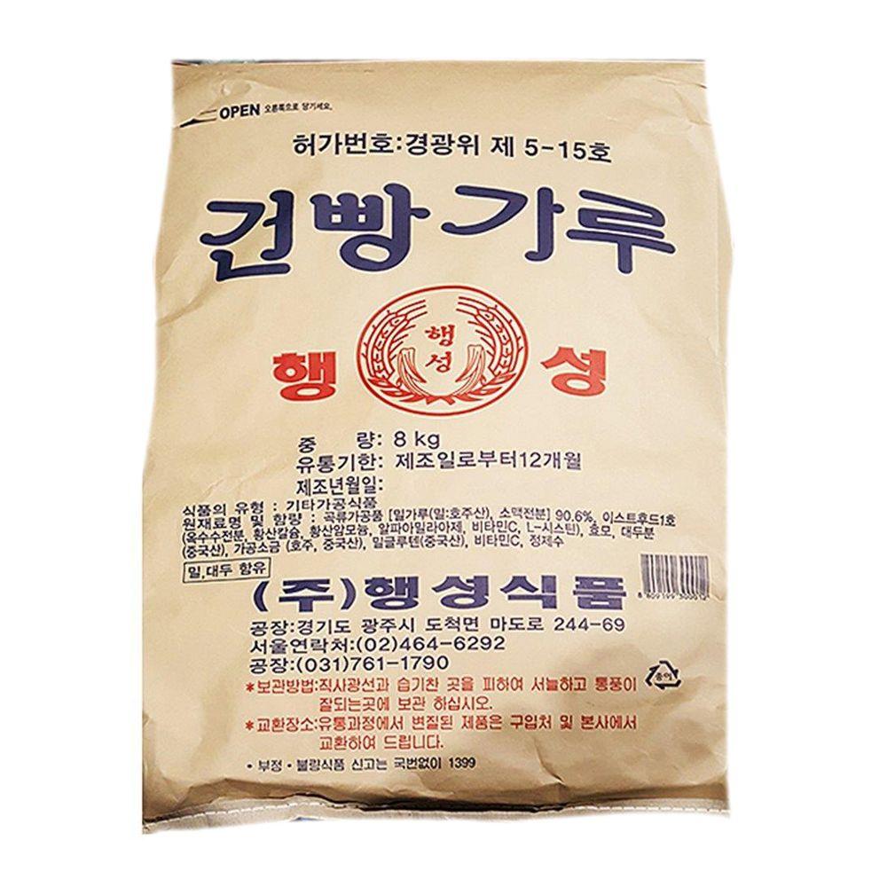 행성식품 마른빵가루 건식빵가루 포대 8K