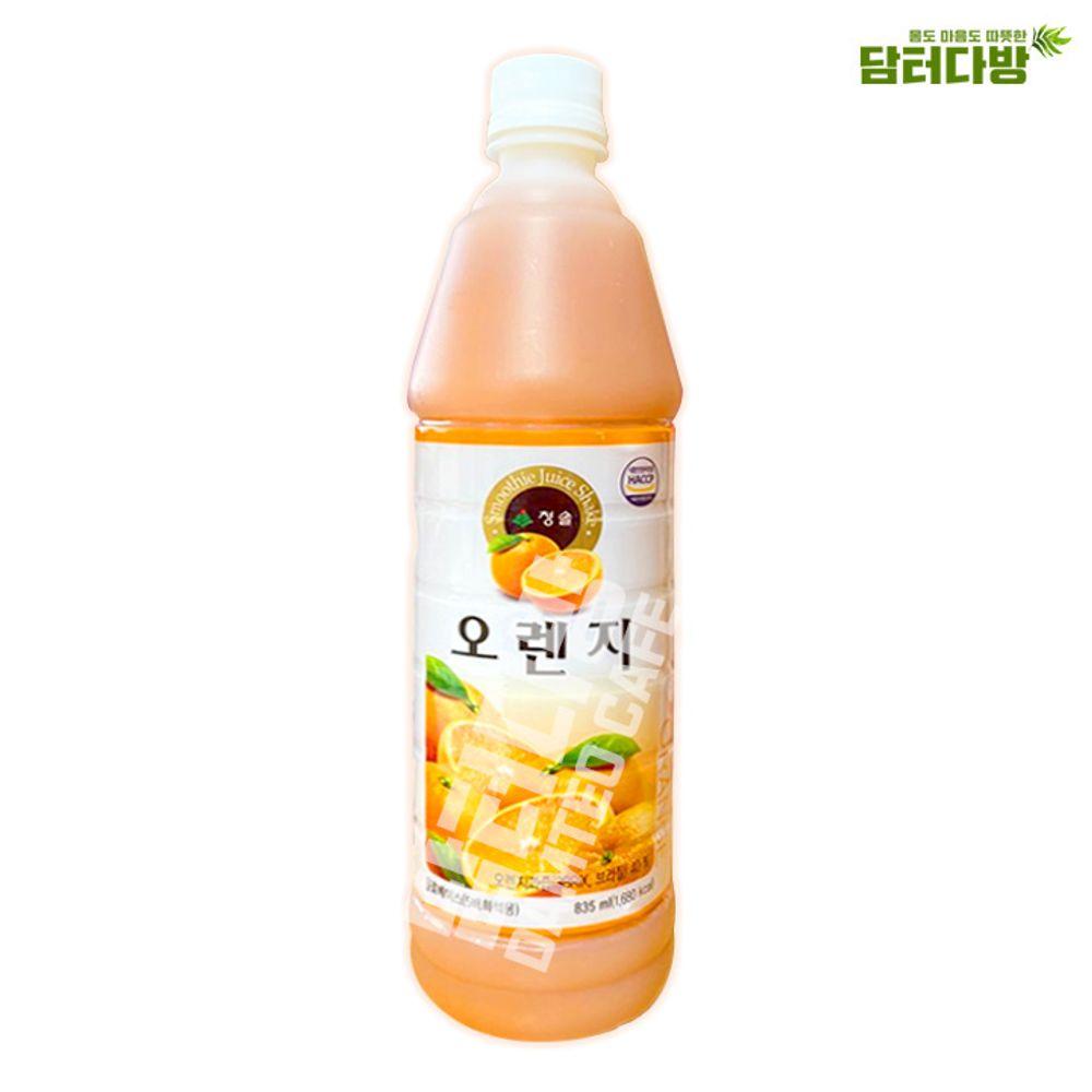 청솔 오렌지원액 835ml / 음료베이스