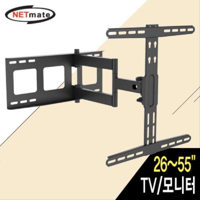 TV 모니터 관절형 벽걸이 거치대(26 55형 35kg)