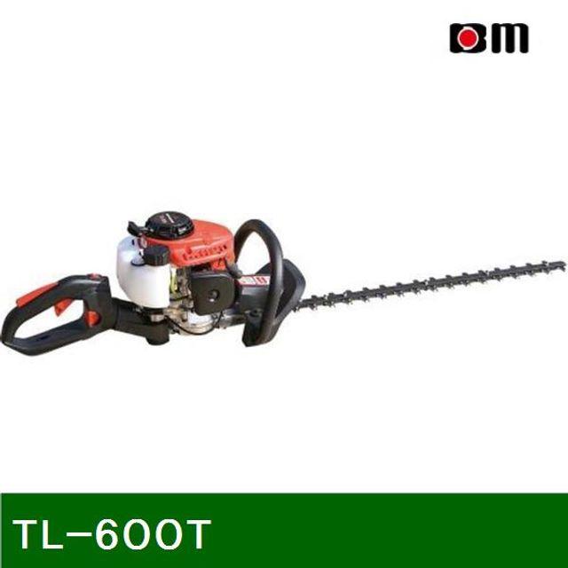 전정기 TL-600T (1EA)