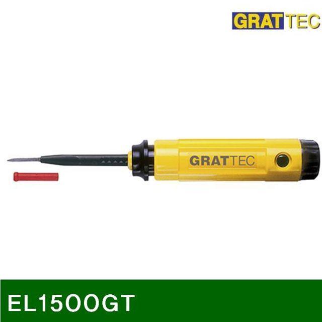 미니스크레이퍼 EL1500GT (1EA)