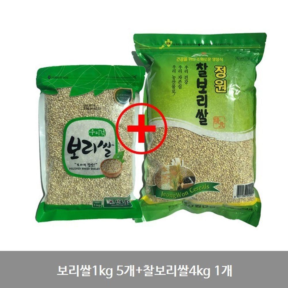 보리쌀1kg 5개+찰보리쌀4kg 1개 국산 잡곡 세트