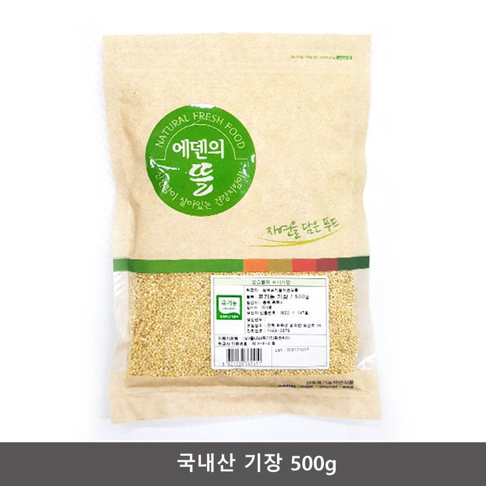 삼육식품 국내산 기장 500g