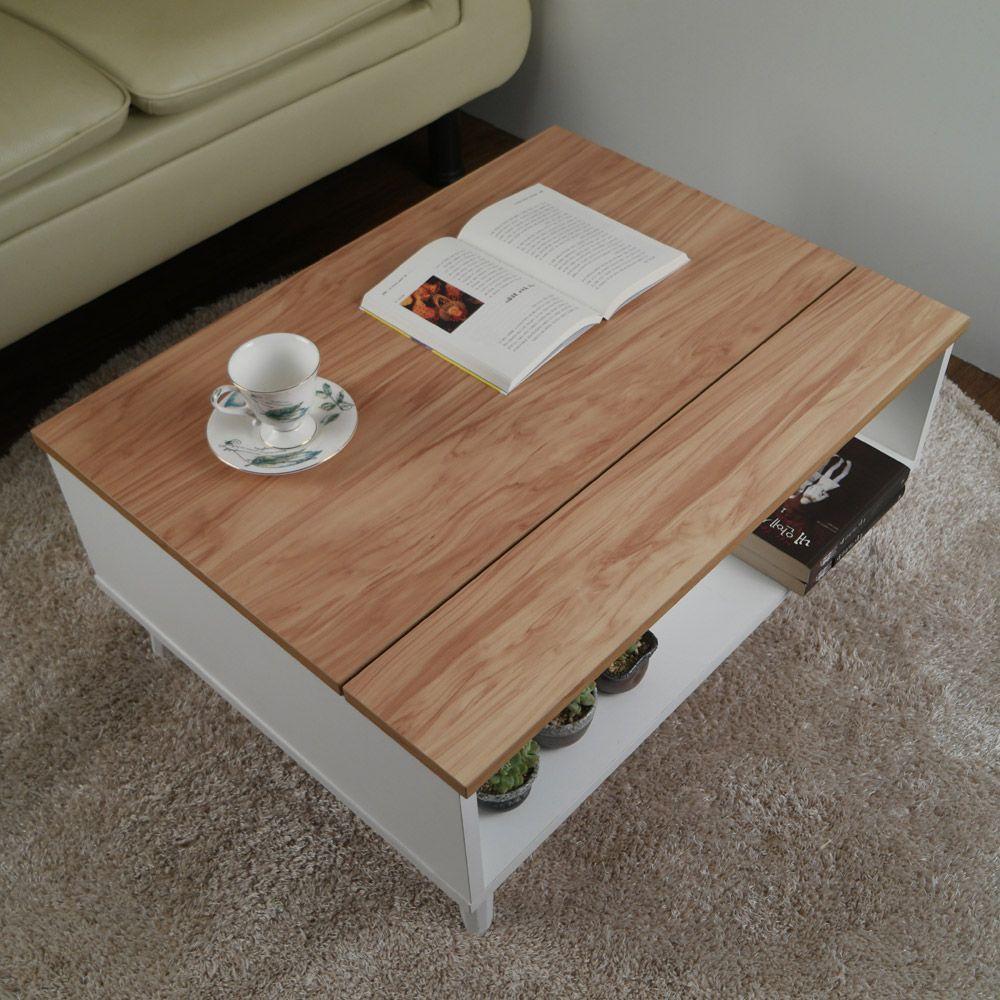 디멜로 리프트 소파 테이블