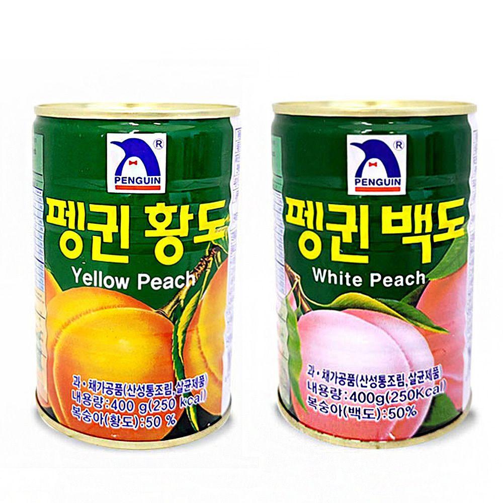 펭귄 황도 백도 과일 통조림 복숭아 캔