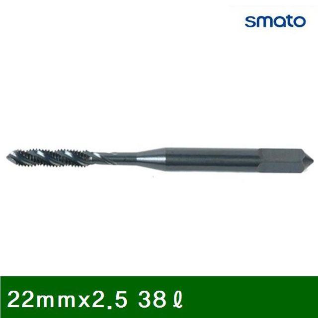 스파이럴탭 22mmx2.5 38L 115mm (1EA)