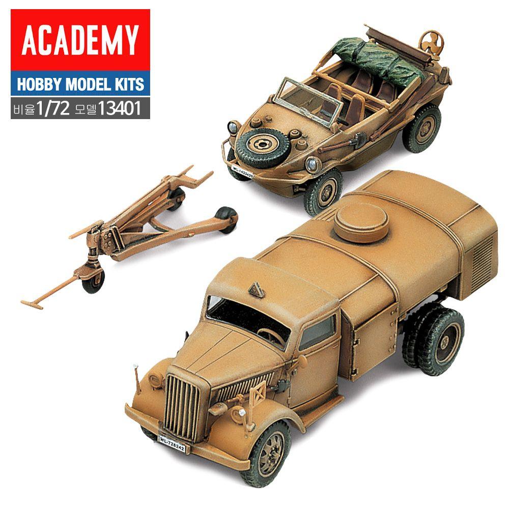 AC401 독일군 유조차 쉬빔바겐차량 1대72