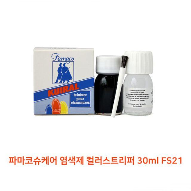 파마코슈케어 염색제 컬러스트리퍼 30ml FS21