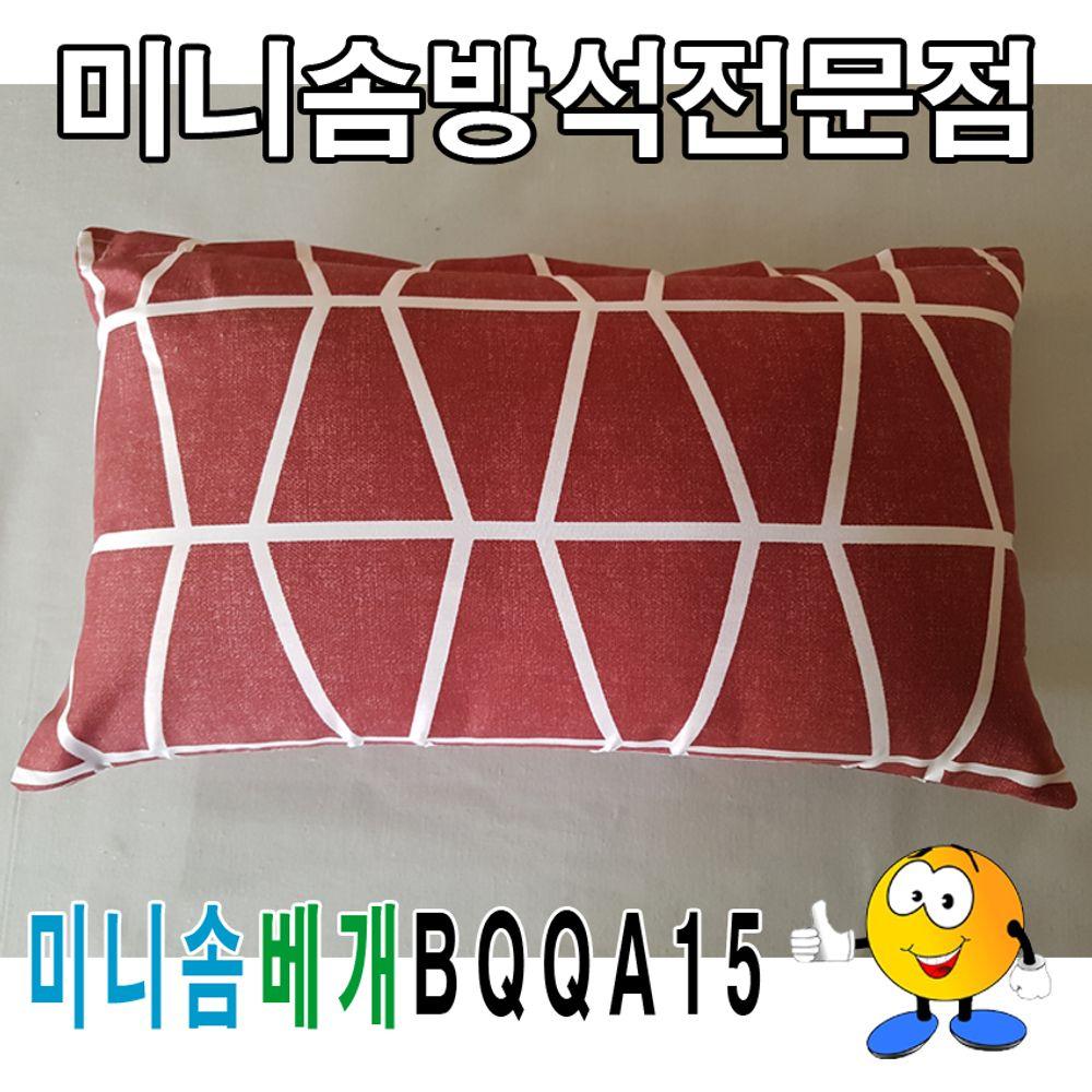 미니솜베개BQQA15솜베개미니솜베개베개40cmX25cm