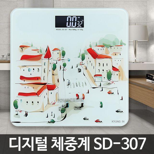 SD-307 정확한체중계 몸무게측정기 가정용 전자저울