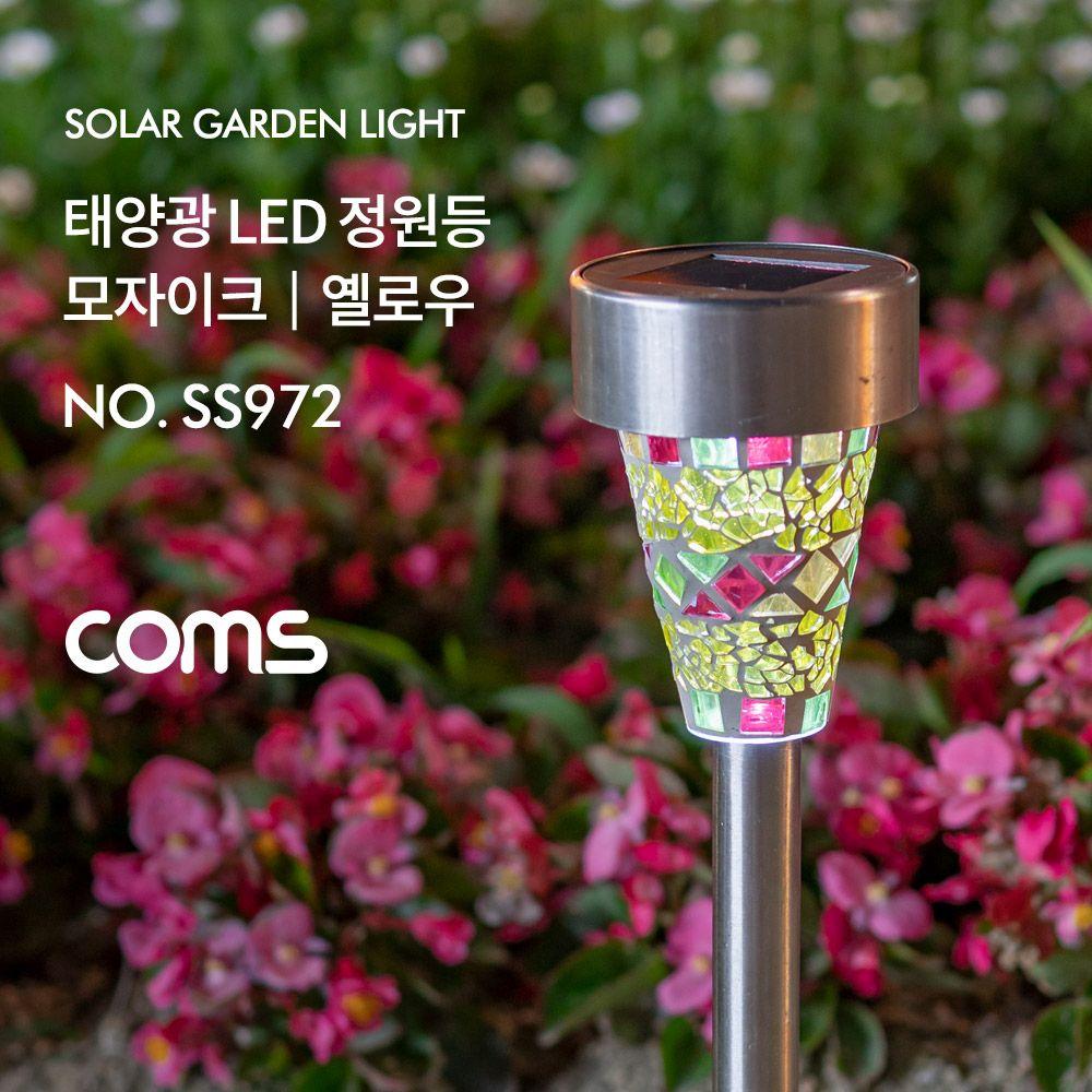 Coms 태양광 LED 정원등 / 블루 모자이크 / 600mAh