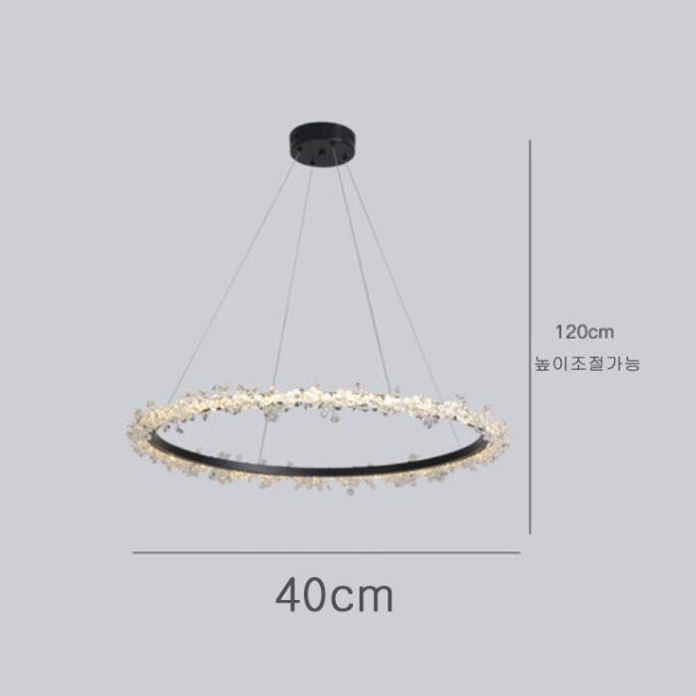 샹등리 블랙 원형 3색변광 1단 40cm