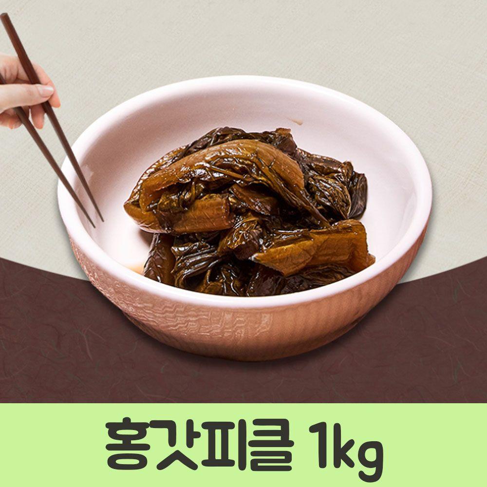 영양가득 남도 건강한 밥상 홍갓피클 1kg