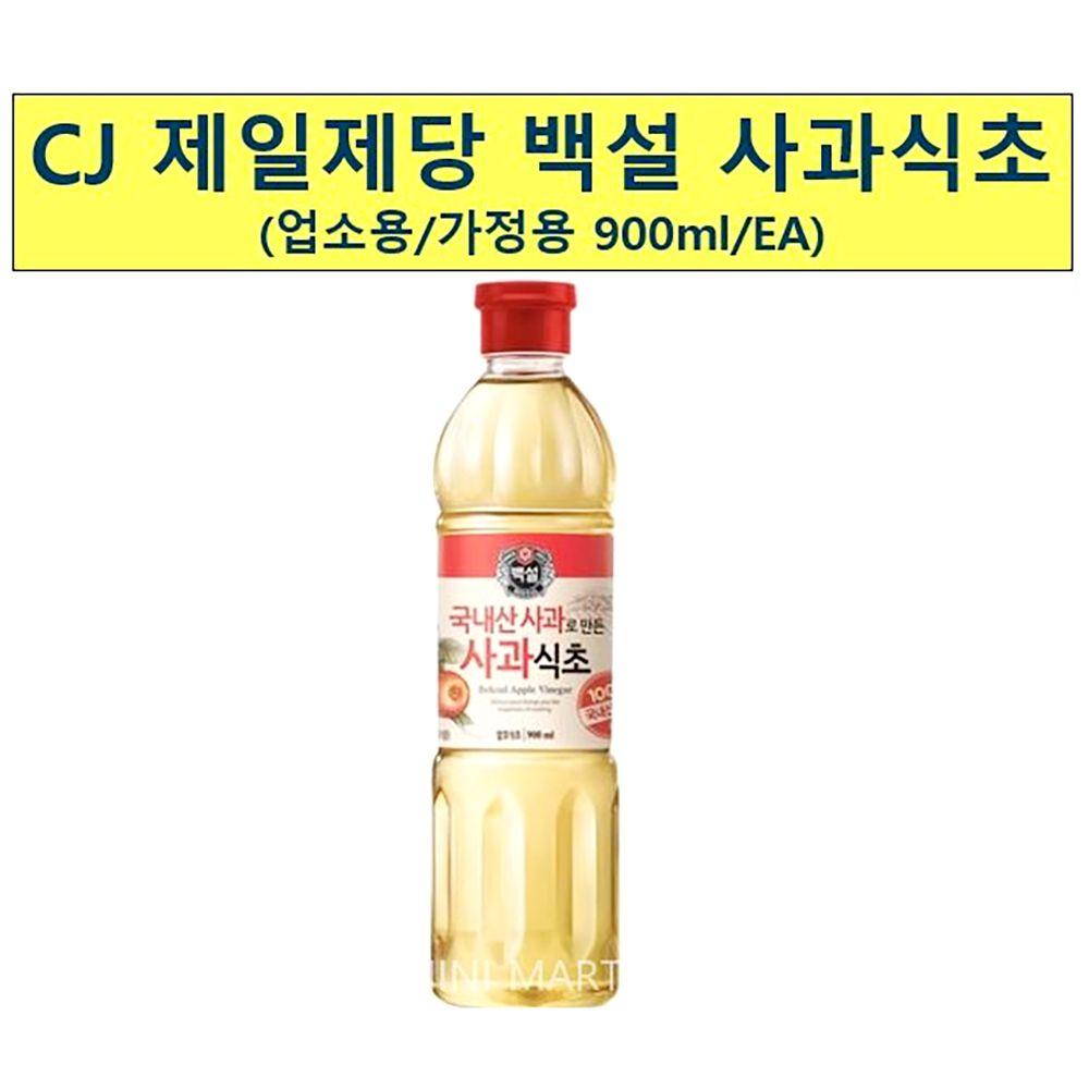 업소용 식자재 CJ제일제당 백설 사과 식초 900ml X15