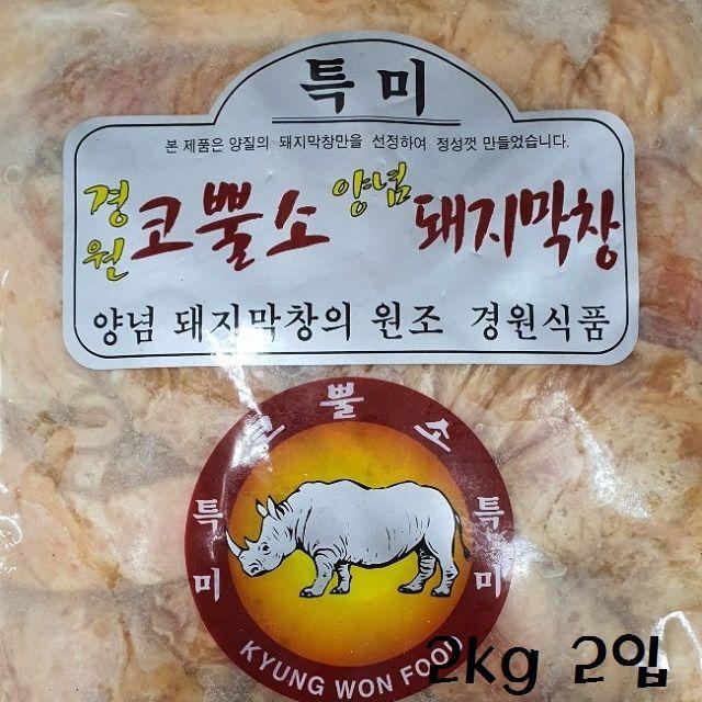 양념 특미돼지막창 4kg