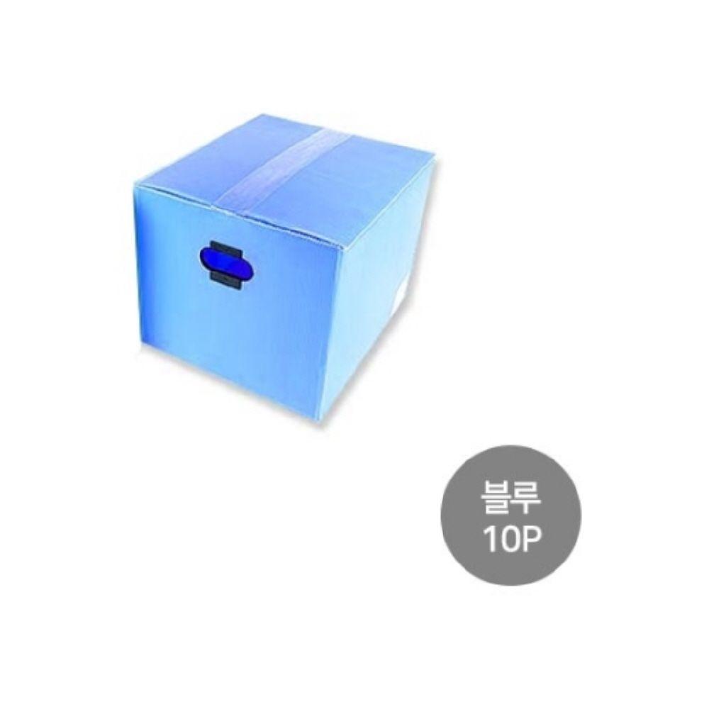 집안 옷 장난감 정리 이사 단프라 박스 소 블루 10개