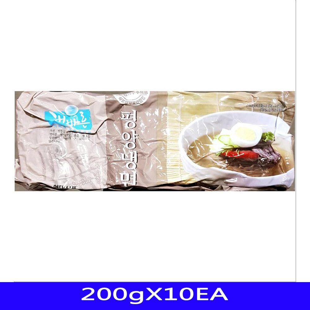 평양 냉면사리 냉동식품 분식재료 현대 200gX10EA