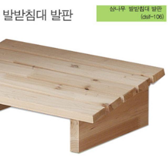 발받침대 삼나무원목 사무실 책상 다용도 발판 풋스툴