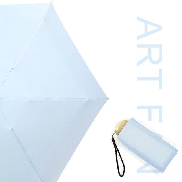 우양산 우산 겸용 UV 5단 자외선차단 경량 양산 블루