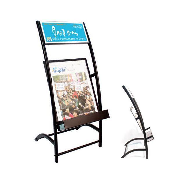 철제 잡지 꽂이 매거진랙 카다로그 팜플렛 거치대