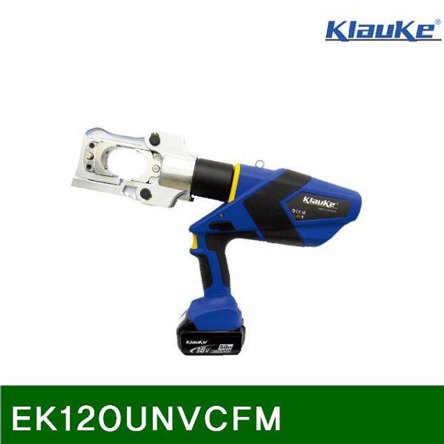 유압압착기 EK120UNVCFM 18V_5.0Ah리튬 (1EA)