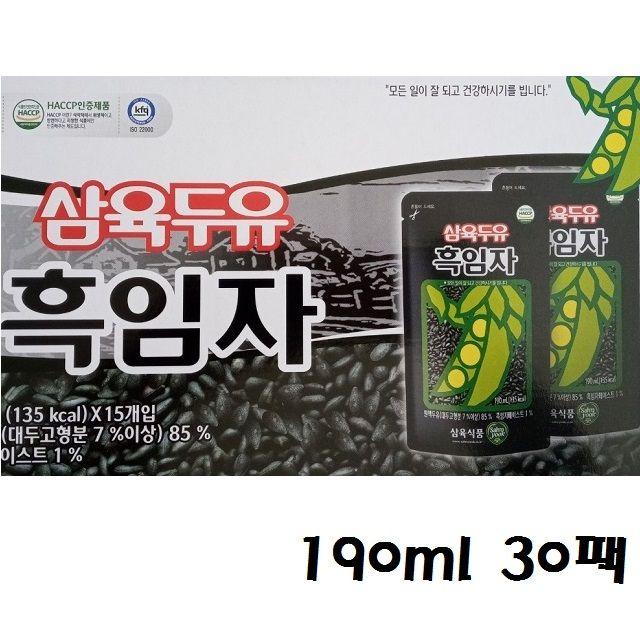 레토르트 맛과영양 흑임자두유 190ml 30입