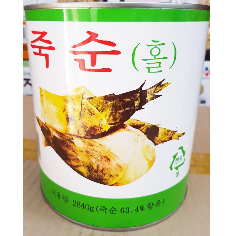 죽순 홀 코끼리 2.84kg 업소용 통조림 전문 식당용