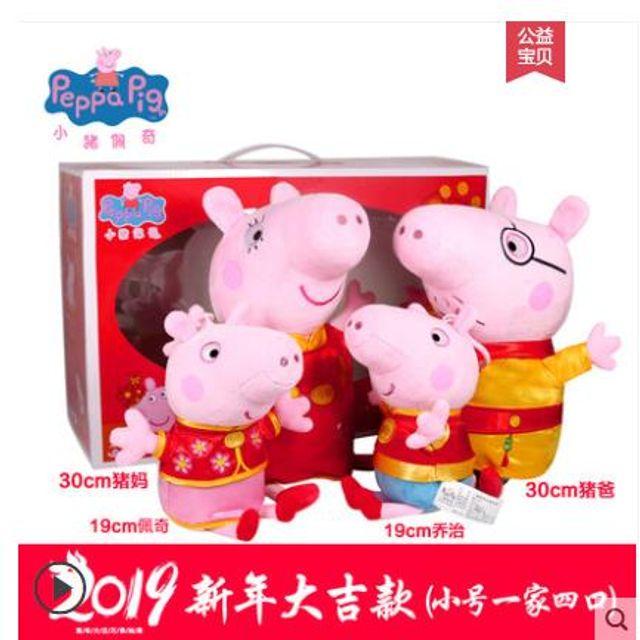 (해외직배송)인기 새끼 돼지 페치 피규어 모직 장난감