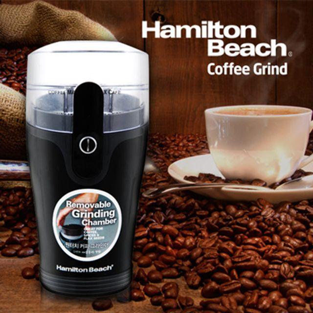 해밀턴비치 커피그라인더  원두분쇄기 100개 인쇄무료