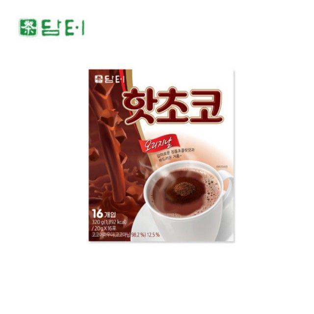 핫초코-16티백 달콤한맛 진한초콜렛맛 간식대용