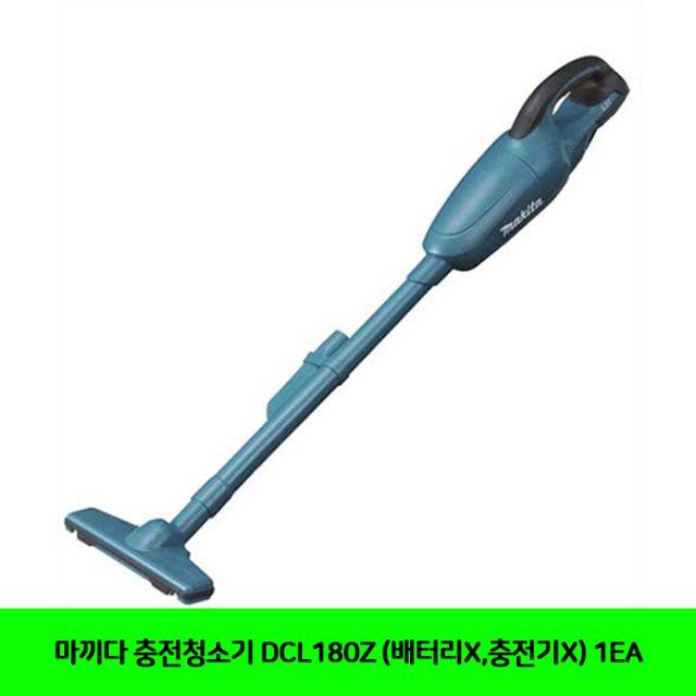 마끼다 충전청소기 DCL180Z (배터리X.충전기X) 1EA