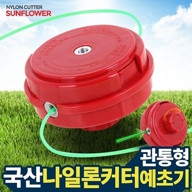 나일론커터(해바라기) 예초기날 예초기부품 벌초 원예용품 안전장비 잔디