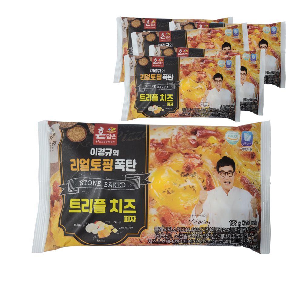 이경규 리얼 토핑 폭탄 미니 사각 치즈 1인용 피자 5