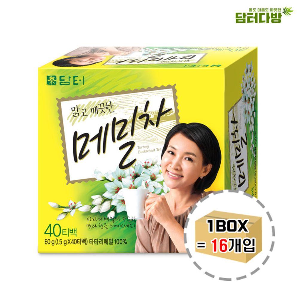 담터 메밀차 40티백 1BOX (16개입) / 물대용