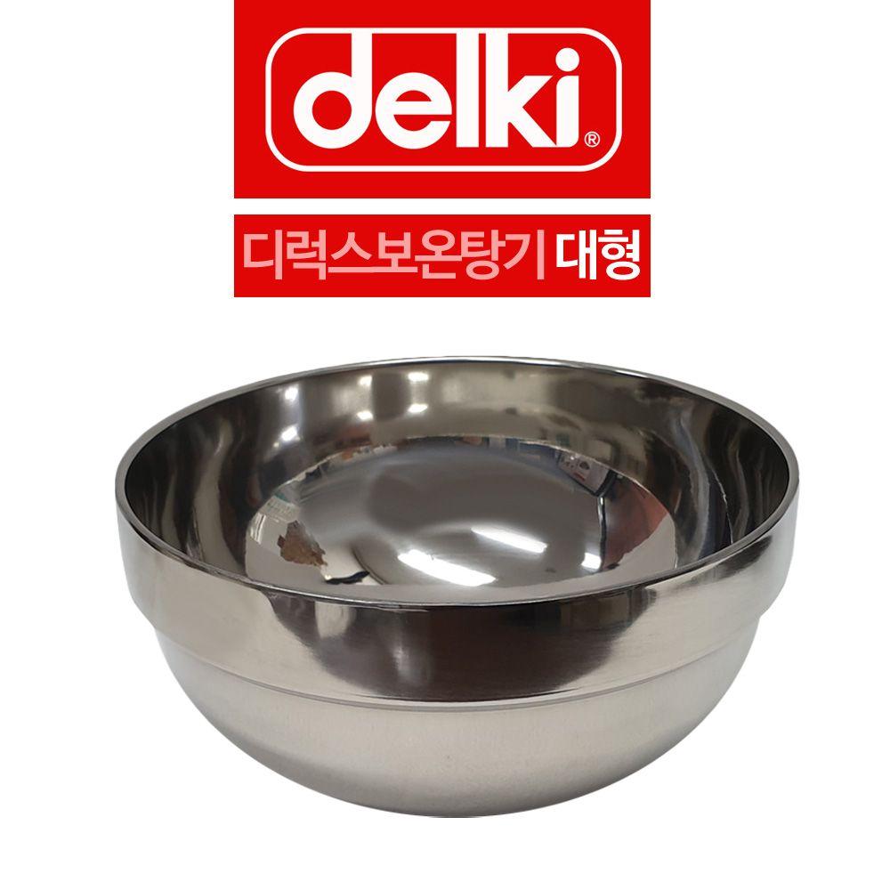 델키 깊은 디럭스 보온탕기 탕그릇 대형