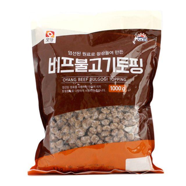 비프 불고기 토핑 1kg 냉동 불고기 볶음밥 불고기