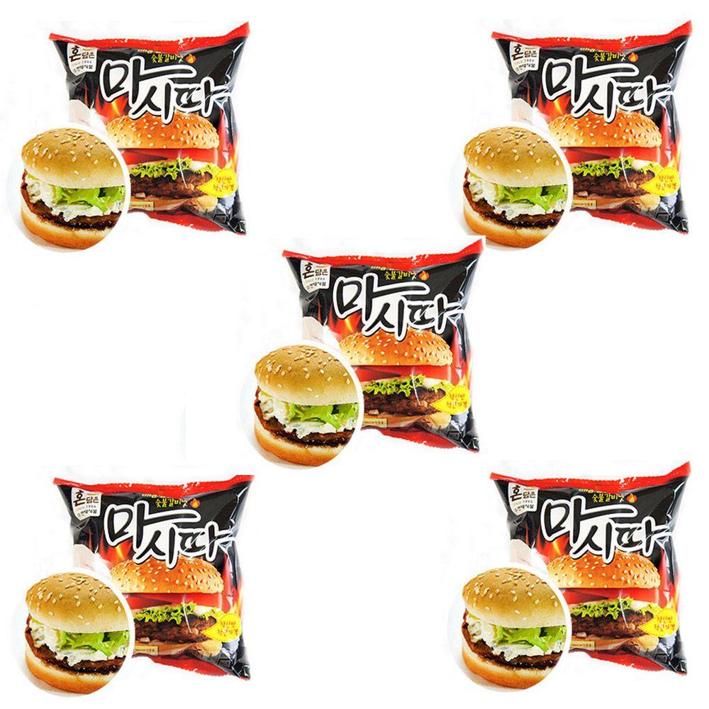 마시따 햄버거 독서실 이경규 편의점 빵 맛있는빵 5EA