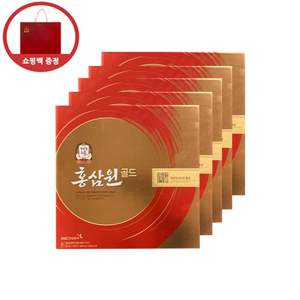 정관장 홍삼원골드 50mlx30포x5세트