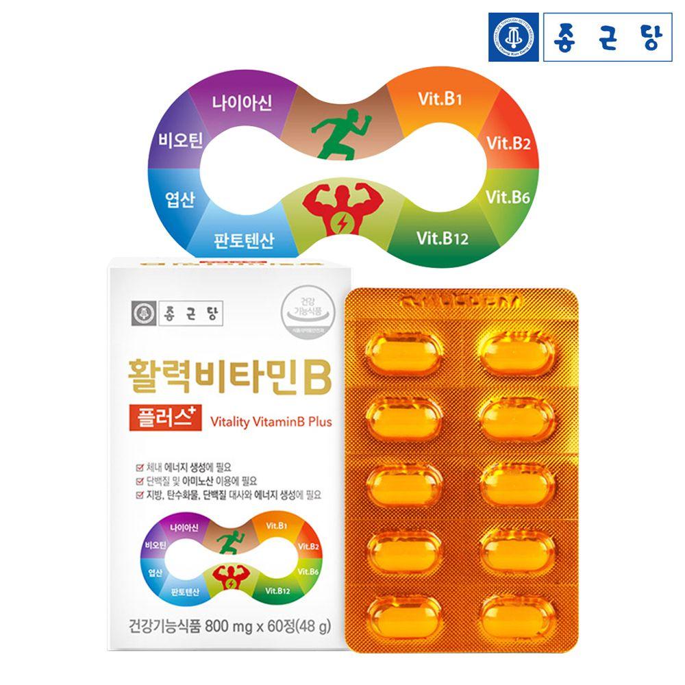 종근당 활력비타민B 플러스 800mg x 60정 (1개)