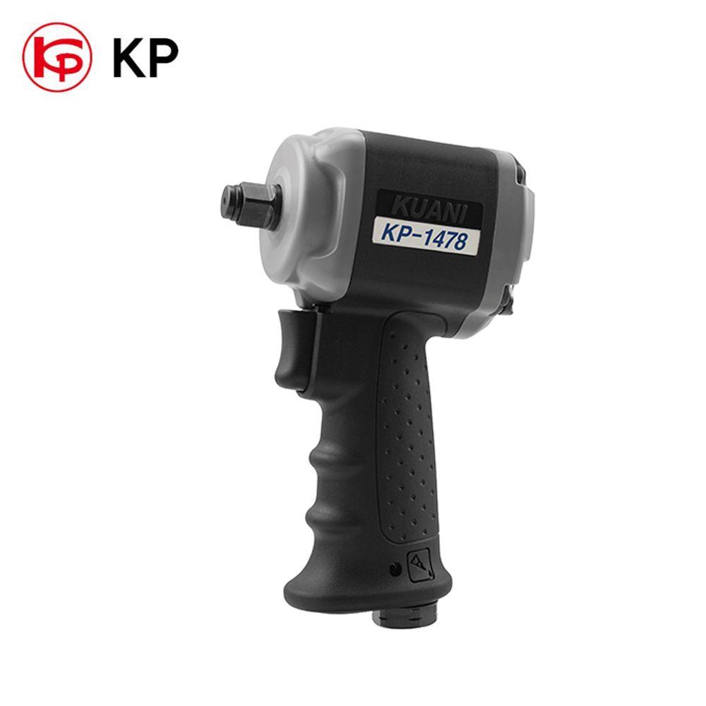 KP 에어임팩트렌치 KP-1478 (1/2SQ)숏타입 자동차정비