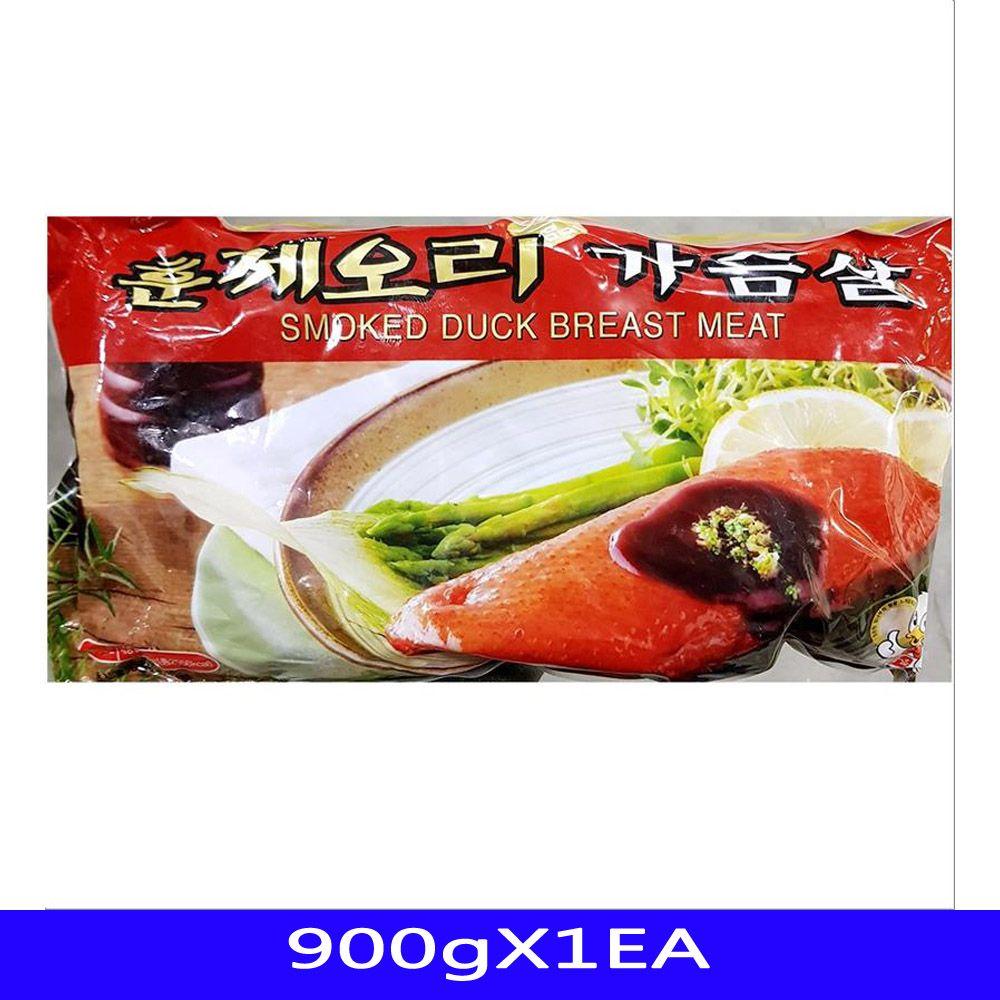 훈제오리 가슴살 육가공 영양간식 HENAN 900gX1EA